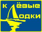 продажа лодок в екатеринбурге на вильгельма