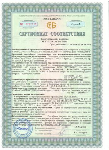 сколько лет хранить сертификаты на продукцию всему прочему это