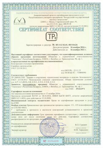 образом, тепло, сколько лет хранить сертификаты на продукцию том случае