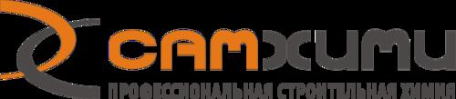 ООО СамХими