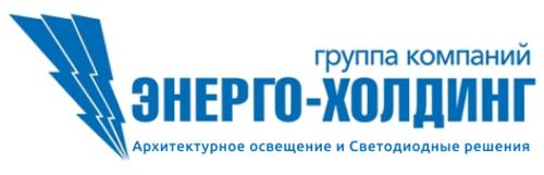 ГРУППА КОМПАНИЙ ЭНЕРГО-ХОЛДИНГ