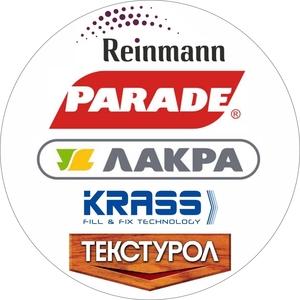 ЛАКРА-PARADE-ТЕКСТУРОЛ-KRASS