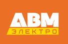 Завод АВМ-Электро