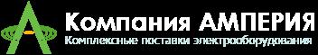 ООО Компания Амперия