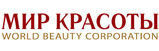 Сайт компании мир красоты пивоваренная компания вена официальный сайт спб