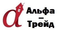 Перчатки, средства защиты, цена в Челябинске от компании Альфа-трейд