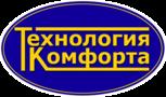 ТЕХНОЛОГИЯ КОМФОРТА (8512)54-16-40