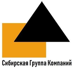 Сибирская Группа Компаний