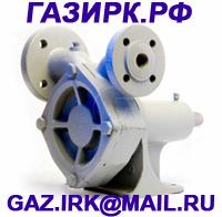 ГазИрк | gaz.irk@mail.ru