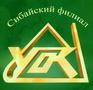 Сибайский Филиал ОАО Учалинский ГОК