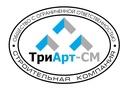 ООО ТриАрт-СМ
