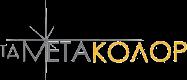 0e6cbf8b74d35 Доставка и оплата компании ТД Метаколор в Новосибирске