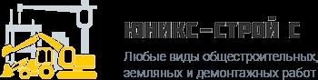 ООО Юникс-Строй С