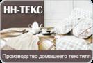 ООО ТД НН-ТЕКС