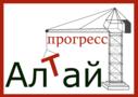 ООО Производственно Строительная Фирма Алтай Прогресс