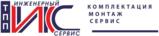 империо гранд строительная компания официальный сайт