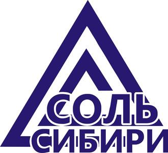 ООО СОЛЬ СИБИРИ