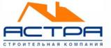 СК ООО Астра