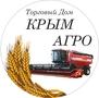 ООО ТД Крым Агро