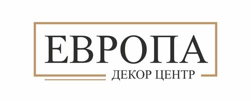 Декор Центр ЕВРОПА