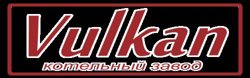ООО Котельный Завод Вулкан