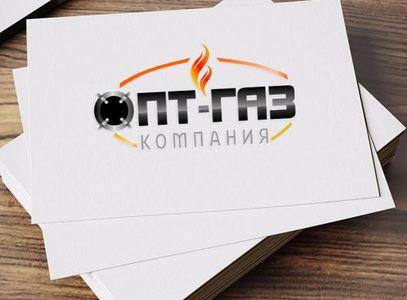 ООО Компания ОПТ-ГАЗ