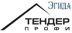 Консалтинговая компания эгида официальный сайт грант строительная компания красноярск официальный сайт