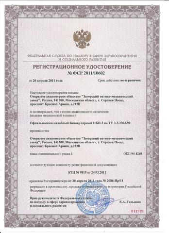 """О государственной службе - ИПС """"ділет&quot"""