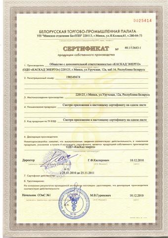 Сертификация продукции работ услуг собственного производства сертификация продукции помощь