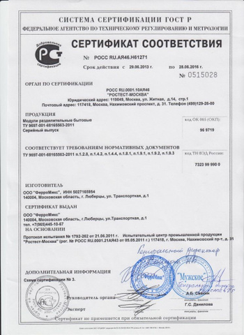Сертификаты на самогонные аппараты автоклавы для домашнего консервирования купить тамбов